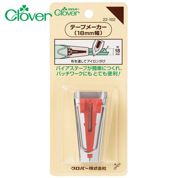 耀您館★日本製造Clover可樂牌滾邊條製作滾邊器22-102紅色包邊器(18mm滾邊器)拼布洋裁縫紉包帶器製帶器捲邊器