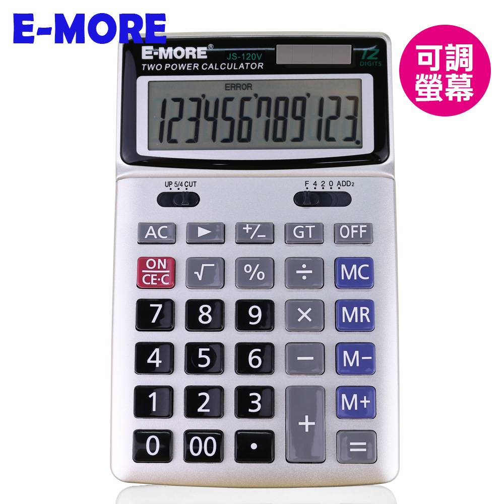 E-MORE 財務快手-12位商用計算機JS-120V