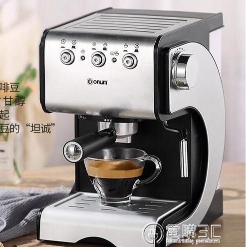 220V咖啡機家用小型全半自動意式商用蒸汽式全館特惠限時促銷