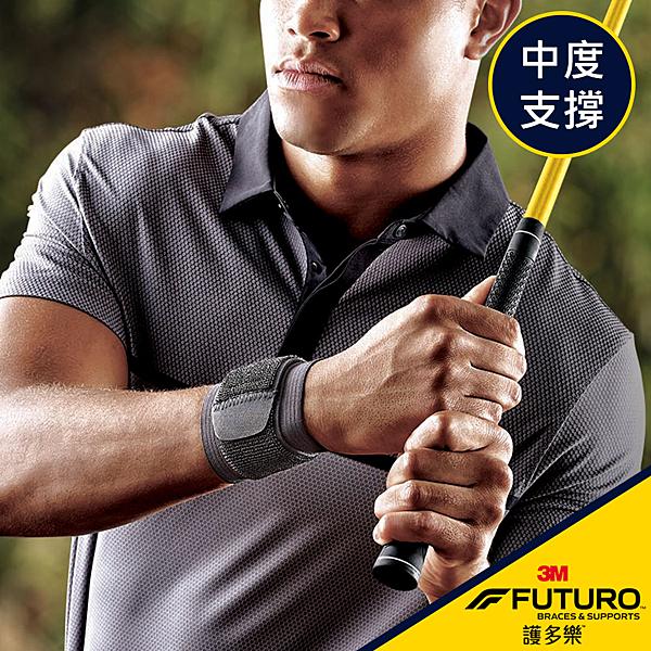 3M 護多樂/可調式護腕 46378 (黑色)/運動護具