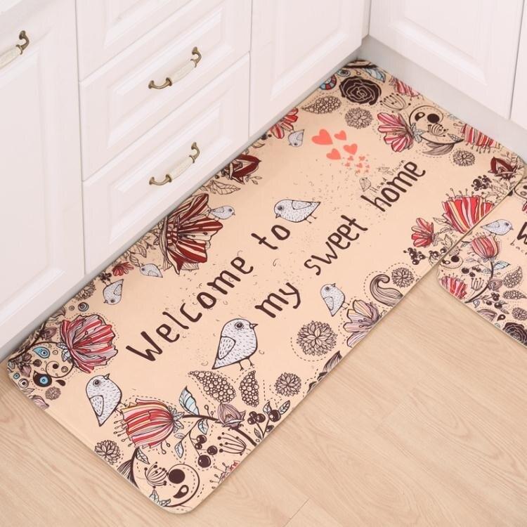 地墊 門墊進門腳墊家用臥室地毯廚房浴室吸水防滑墊門口衛生間墊子【快速出貨】