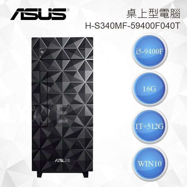 Asus 華碩 S340MF 桌上型電腦 - 耀眼黑 H-S340MF-59400F040T