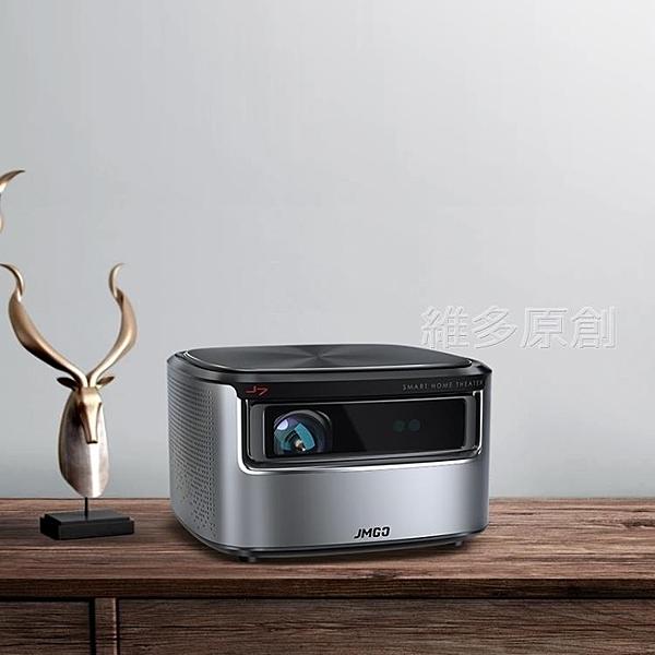 迷你投影儀 堅果J7投影儀家用小型1080P高清無線wifi智慧3D家庭影院無屏電視投影機 DF 維多原創