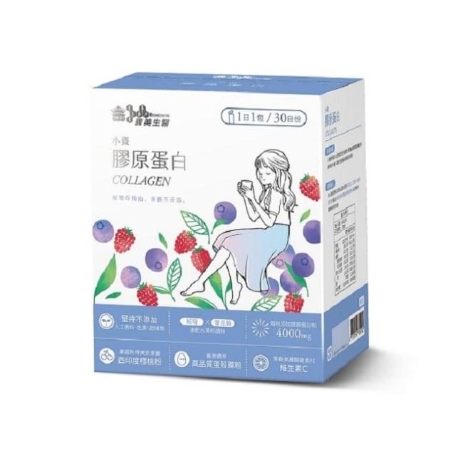 義美生醫 小資膠原蛋白30日份