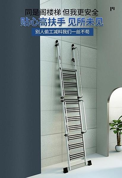 百佳宜升降閣樓梯子鋁合金加厚摺疊扶梯伸縮閣樓梯爬梯可定制樓梯