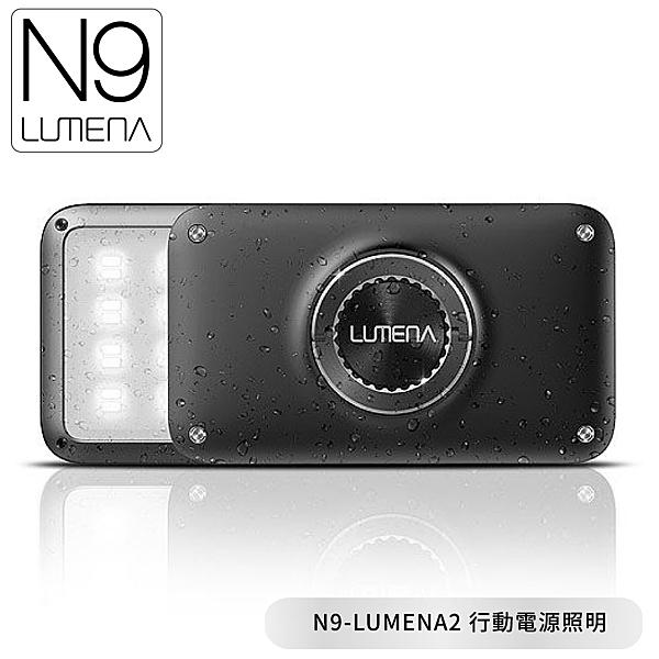 【N9-LUMENA2 行動電源照明《星空黑》】LUMENA2/照明燈/攜帶式/防水/耐摔