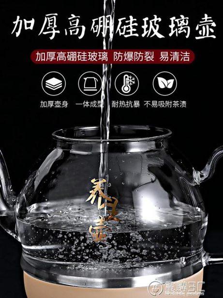 220V全自動上水電熱水壺茶具套裝底部抽水燒水壺家用電磁爐泡茶台專用全館特惠限時促銷