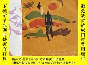 二手書博民逛書店罕見探索小說集--文藝探索書系(上海文藝香港三聯)1986年一版