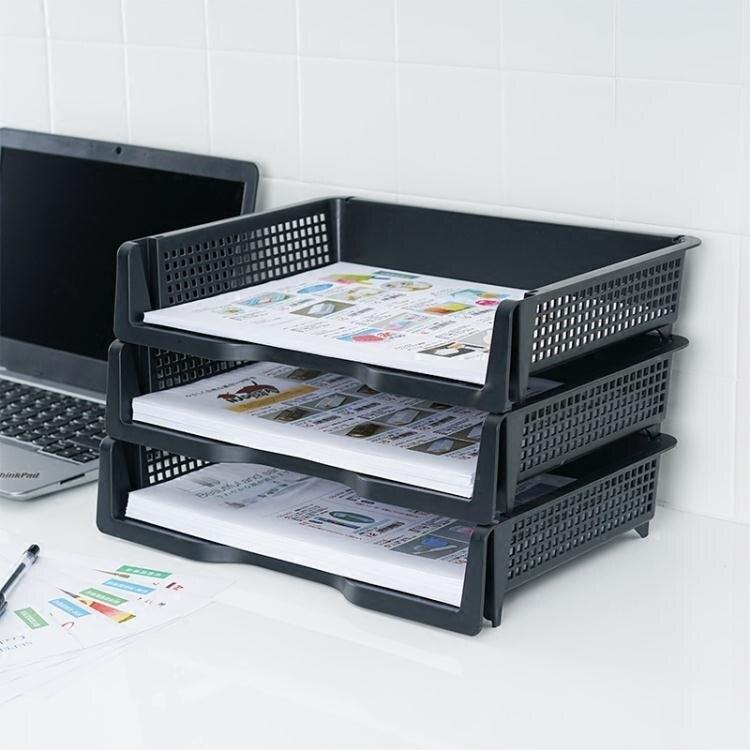 辦公桌收納 日本進口桌面多層文件收納盒A4文件收納架辦公用品整理盒【快速出貨】