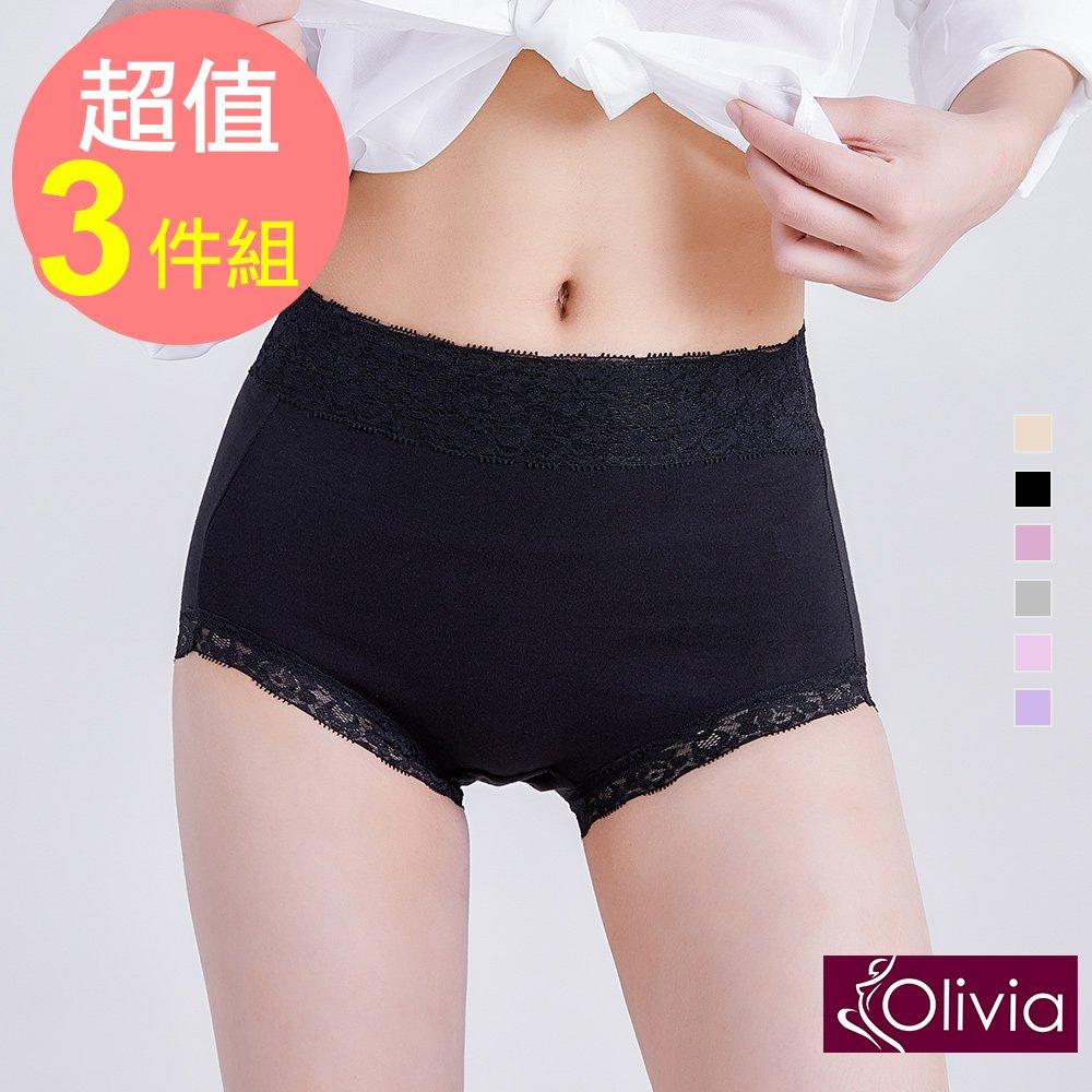 【Olivia】特彈棉質加大尺碼蕾絲高腰內褲(3件組)