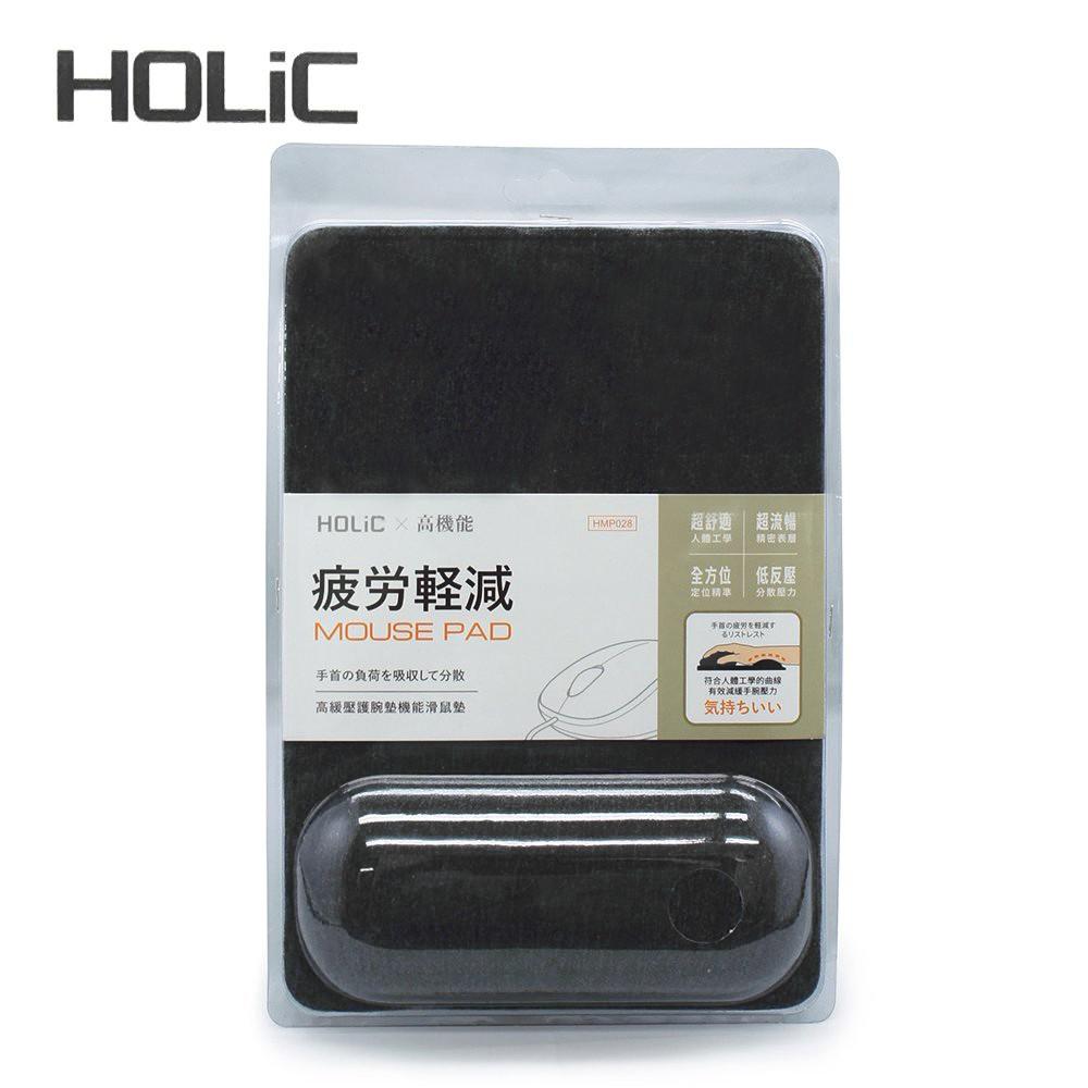 【HoLic】超機能紓壓滑鼠墊 (減壓 減壓滑鼠墊 腕墊)