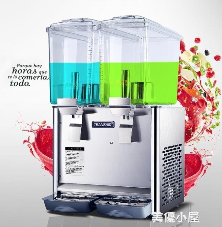 「樂天優選」不銹鋼重錘飲料機商用果汁機冷熱飲機豆漿奶茶機全自動單雙缸三缸QM