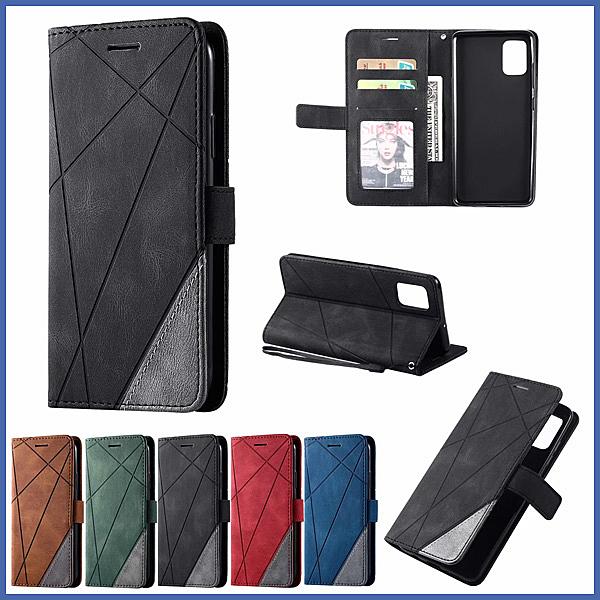 三星 A71 A51 A70 A50 A30s A30 A20 菱形壓紋皮套 手機皮套 插卡 支架 掀蓋殼 保護套