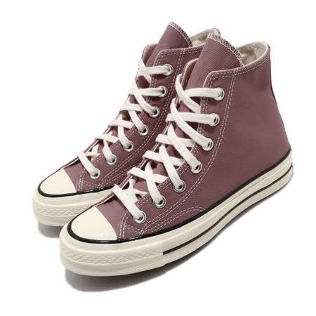 Converse 休閒鞋 Chuck 70 帆布 男女鞋 情侶鞋 三星黑標 基本款 穿搭 棕 米 168510C 168510C