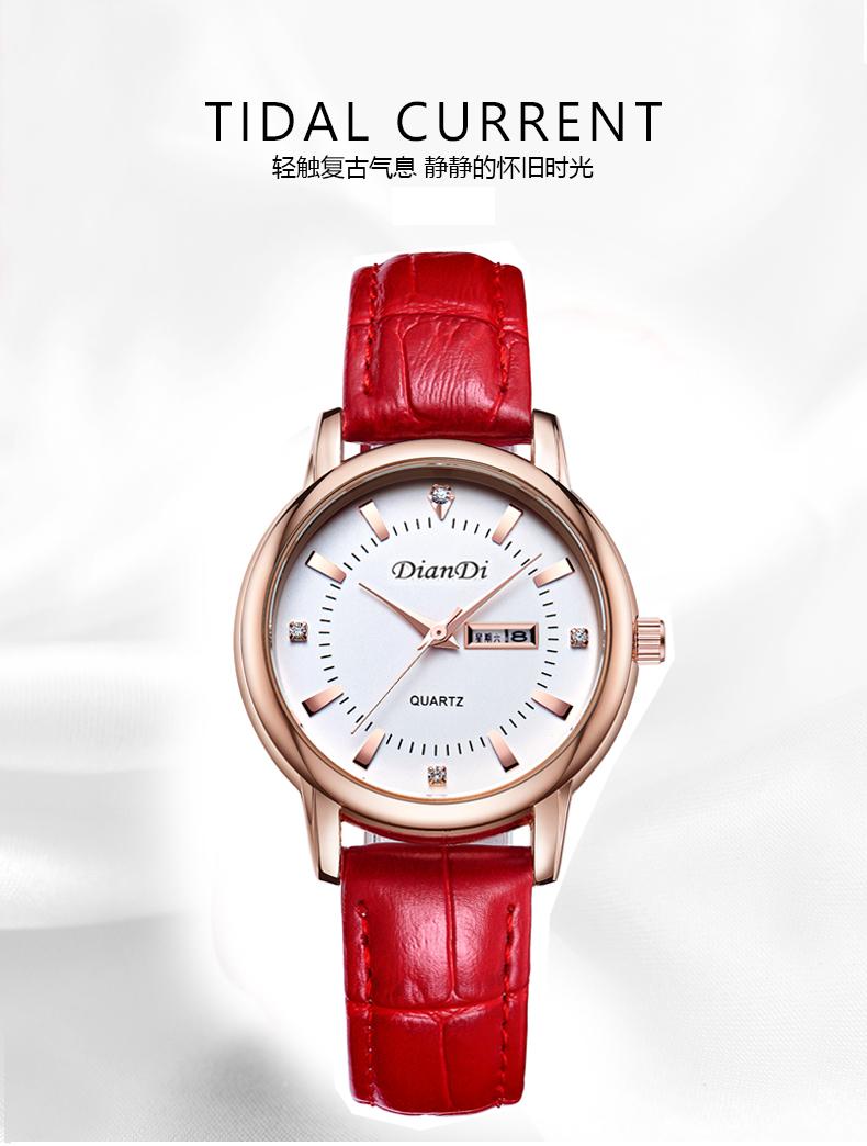 女士手錶女錶韓版時尚潮流防水簡約帶日歷石英錶學生腕錶 新年鉅惠 台灣現貨