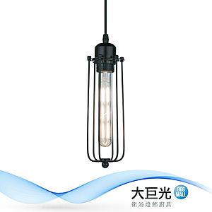 【大巨光】工業風1燈吊燈-小(BM-21804)
