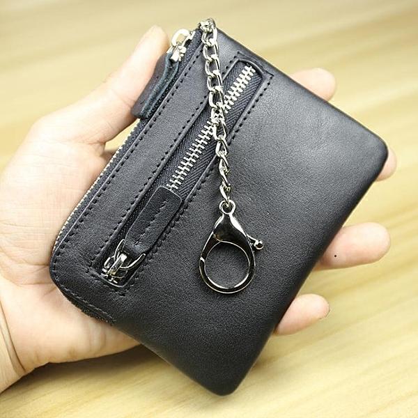 皮夾 迷你零錢包男士真皮超薄鑰匙包硬幣雙拉鏈女式小錢包卡包駕駛證  卡洛琳