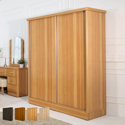 時尚屋 絲塔5x7尺衣櫃 四色可選-免組
