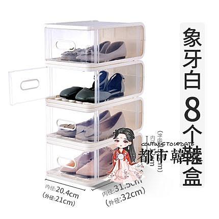 透明鞋盒 塑料透明抽屜式鞋盒整理箱宿舍神器鞋架鞋櫃家用鞋子收納盒T