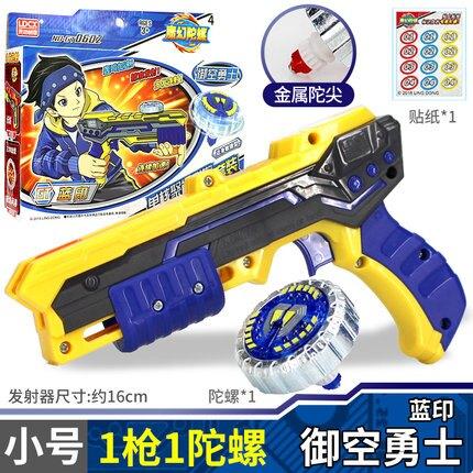 陀螺 靈動創想魔幻槍新款戰鬥旋轉小坨螺5代4兒童發光夢幻男孩玩具『CM621』