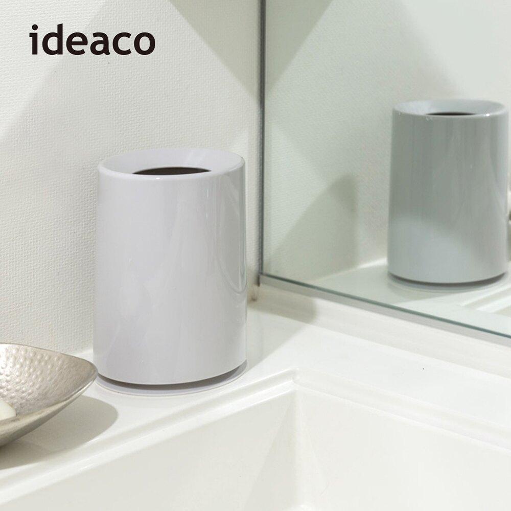 【日本 ideaco】摩登圓形桌邊垃圾桶-1.2L(化妝台 洗手台 桌上 迷你 小型 纖形 浴室 廁所 清潔 整理)