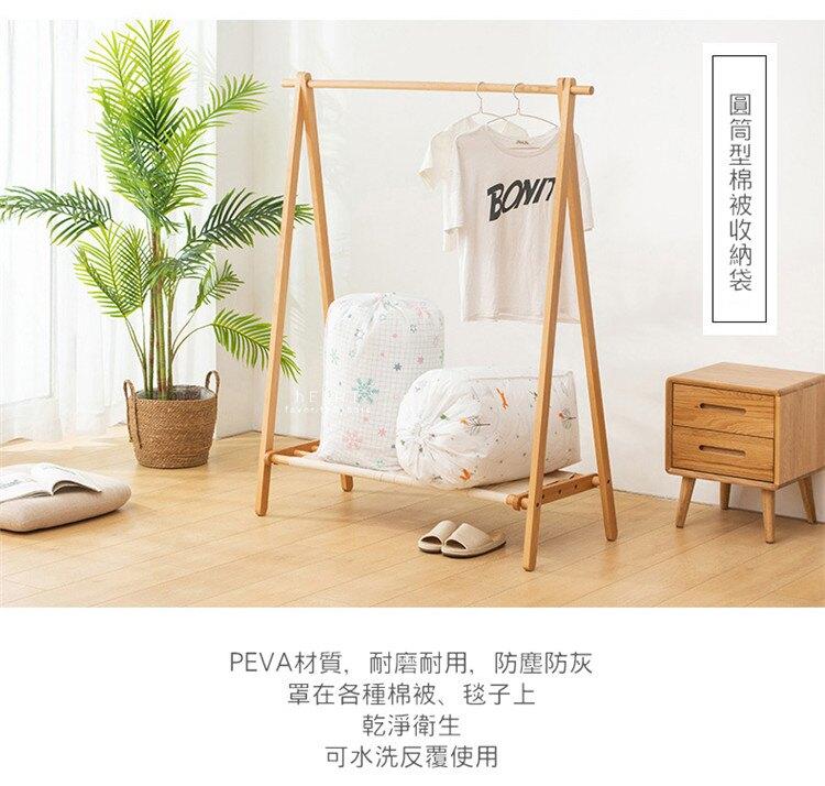 PEVA清新印花圓筒棉被收納袋 小號 整理袋 雜物袋 換季收納袋 棉被袋
