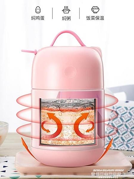 燜燒杯 燜燒杯meileur316不銹鋼燜燒杯女悶燒壺燜粥超長保溫飯盒飯桶保溫桶便攜 源治良品