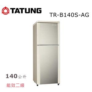 ★TATUNG 大同 140L大同雙門冰箱 TR-B140S-AG