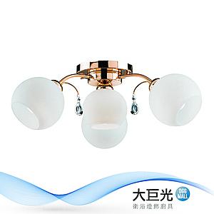 【大巨光】現代風3+1燈半吸頂燈-中(BM-21052)