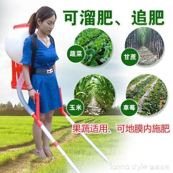 背負式玉米甘蔗蔬菜追肥器手動小麥水稻揚肥器 施肥器手甩撒肥器  YTL