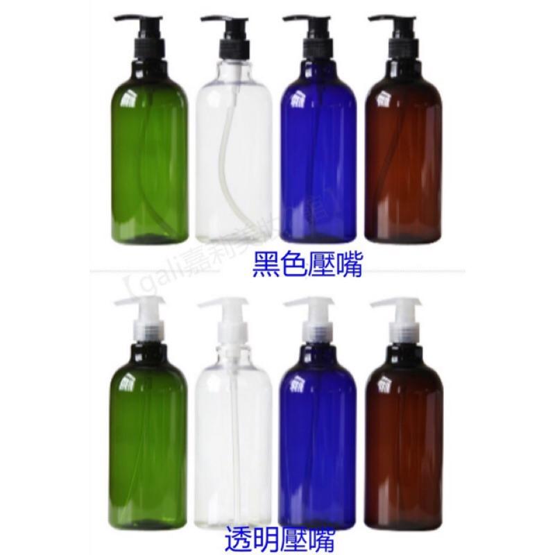 現貨1000ml pet塑料瓶 韓式加厚 洗髮水/沐浴露瓶 純露瓶 藍 棕 透明【嘉儀瓶瓶罐罐批發】