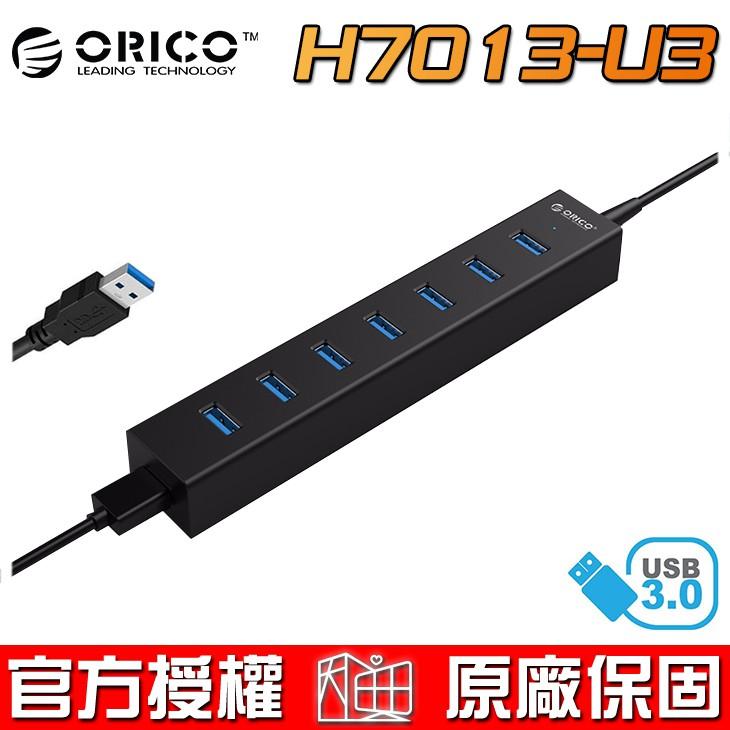 ORICO 奧睿科 H7013-U3 USB3.0 HUB 7PORT 集線器 (黑)