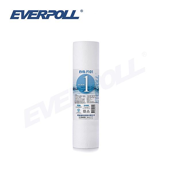EVERPOLL EVB-F101 10英吋標準型1微米PP濾芯