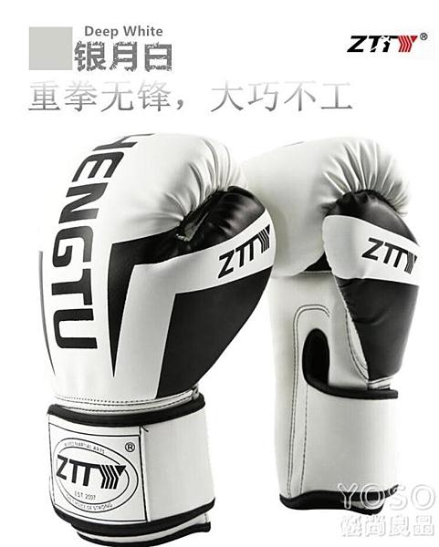 拳套 成人拳擊手套散打拳套兒童男女訓練沙袋泰拳專業格斗搏擊 618大促銷