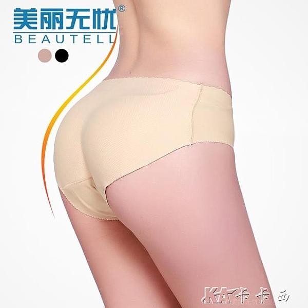 無痕提臀褲翹臀褲加厚假屁股豐臀豐胯加墊內褲頭女士婚紗隱形性感 【全館免運】