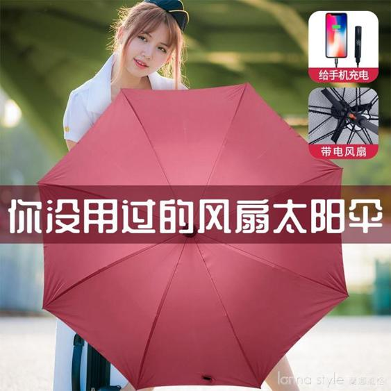 防曬傘帶風扇的太陽傘充電雨傘晴雨兩用防曬防紫外線女噴霧遮陽傘  YTL
