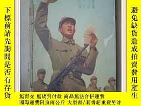 二手書博民逛書店解放軍戰士(1955年創刊號至13期罕見合訂本)Y15136