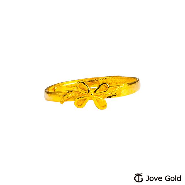 JoveGold漾金飾 美好的一天黃金戒指