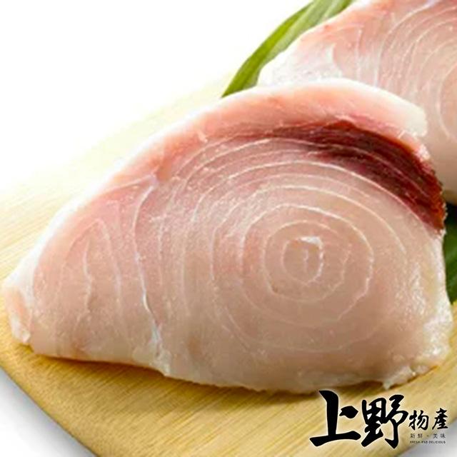 【上野物產】台灣捕撈 無刺帶皮水鯊/白旗魚丁 (500g±10%/包)x10包