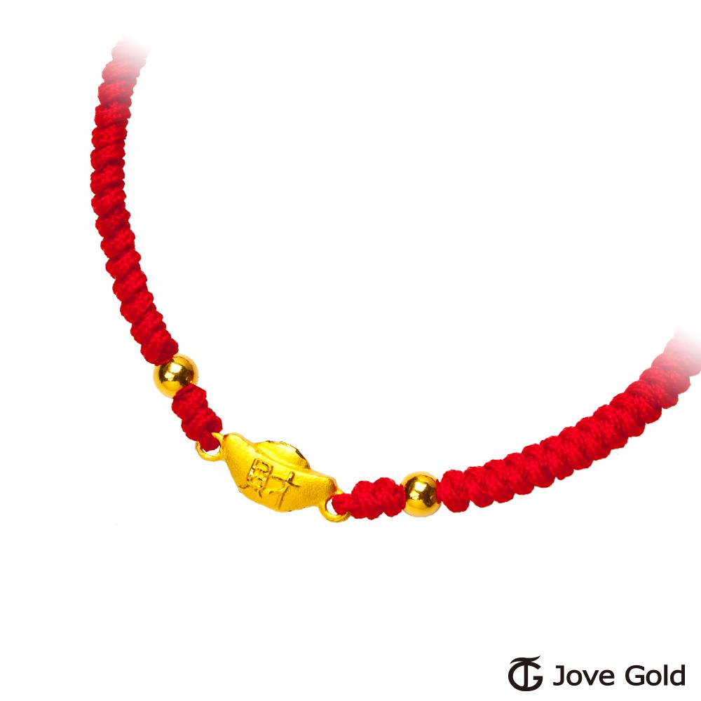 Jove Gold 漾金飾 命中帶財彌月黃金紅繩手鍊