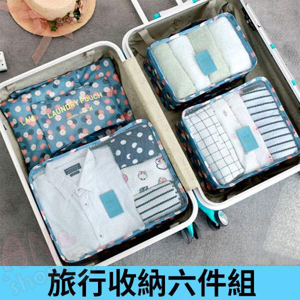 韓式旅行六件組 行李箱壓縮袋旅行箱 旅行收納袋 包中包 收納袋an shop