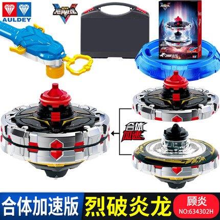 陀螺 雙鑽颶風戰魂玩具兒童發光新款5代魔幻拉線炫光合體坨螺4『CM633』