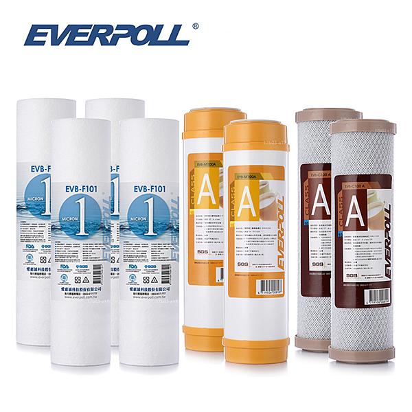 (共8支)EVERPOLL EVB-F101 1微米PP濾心4支 EVB-M100A美國道爾樹脂濾芯2支 EVB-C100A活性碳濾心2支