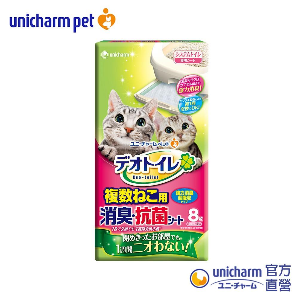 日本Unicharm Pet 消臭大師 一周消臭尿墊 多貓用 (8片/包)│嬌聯官方旗艦店