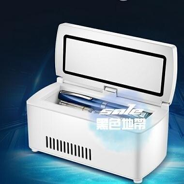 車載冰箱 便攜式冷藏盒充電迷你小冰箱車載家用旅行冷藏箱【天天特賣工廠店】