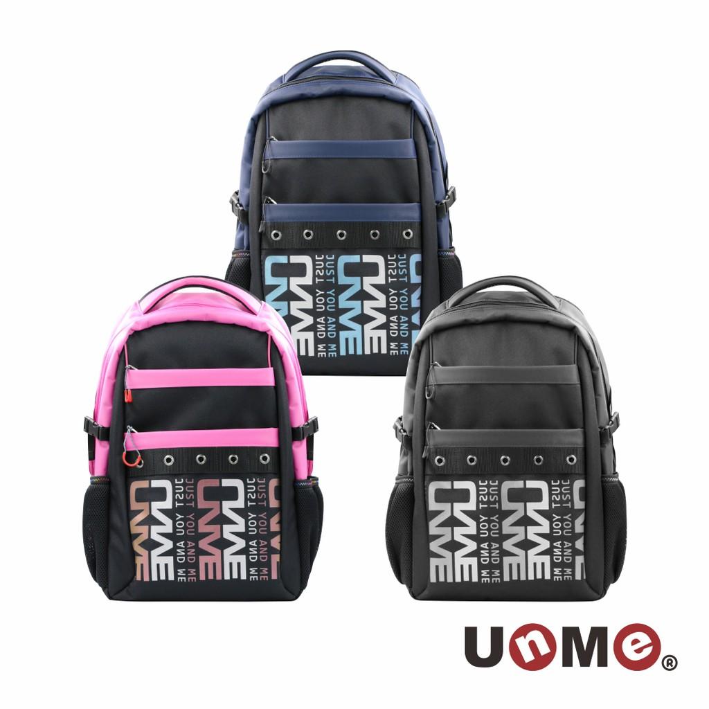 UnMe 潮酷風格超輕量減壓機能背包(三色)