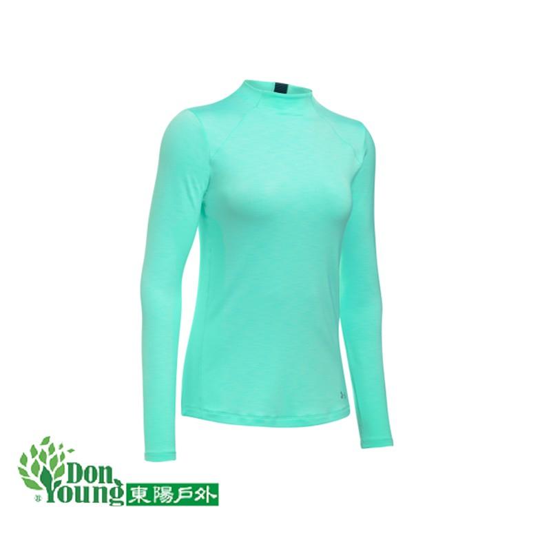 【UNDER ARMOUR】女士UA ColdGear® Armour高領運動衣 跑步健身登山健行自行車 1281247