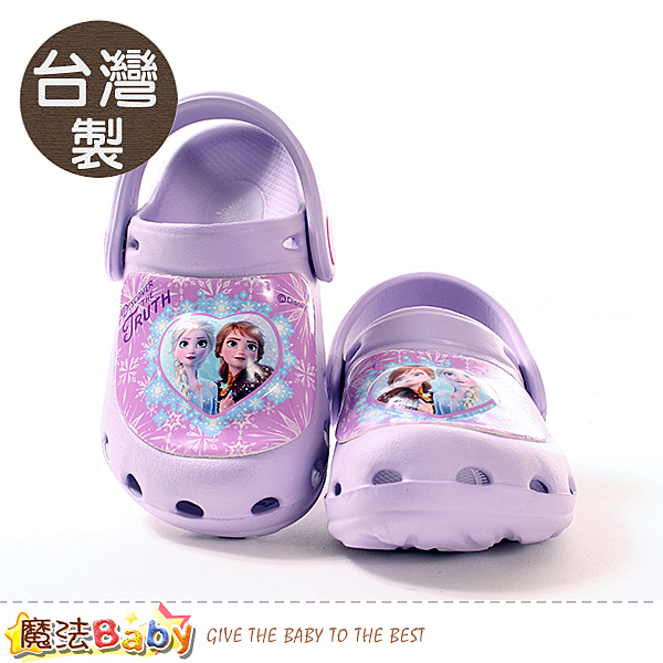 女童鞋 台灣製冰雪奇緣授權正版閃燈休閒鞋 電燈鞋 魔法Baby