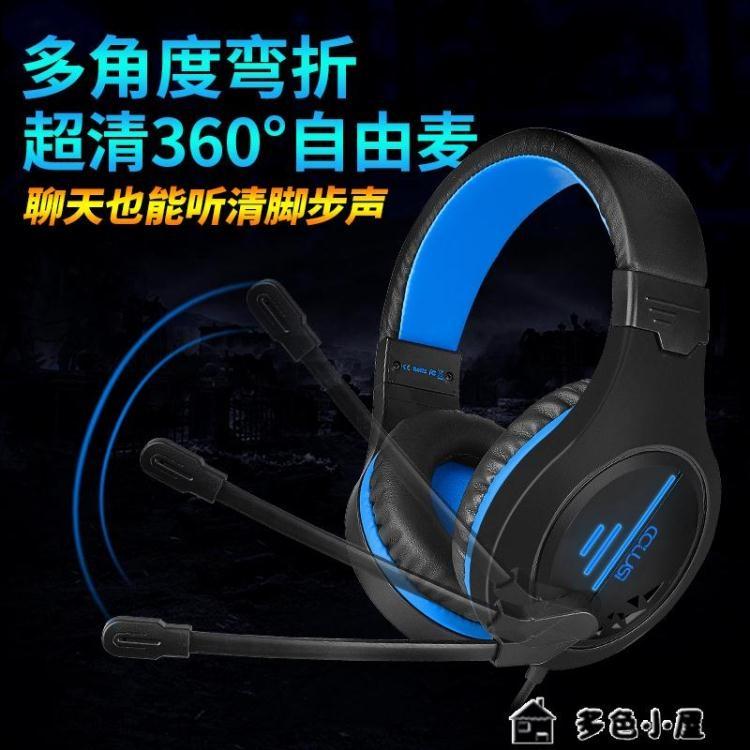 頭戴耳機游戲耳機頭戴式usb帶麥克風線控臺式電腦PS4筆記本專用有線耳  新年鉅惠 台灣現貨