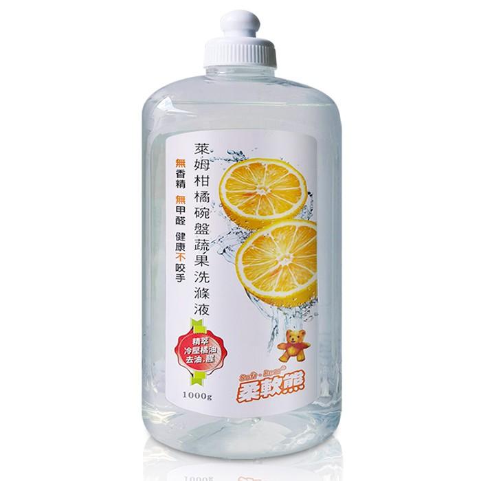 柔軟熊 萊姆柑橘碗盤蔬果洗滌液 1000ml SIN6371